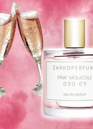 Парфюм pink molecule🌸1