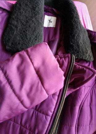 Утепленная куртка tu4