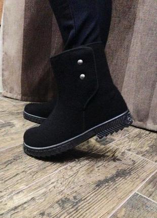 Шерстяные зимние ботинки бурки. 37.41 рр. акция!1