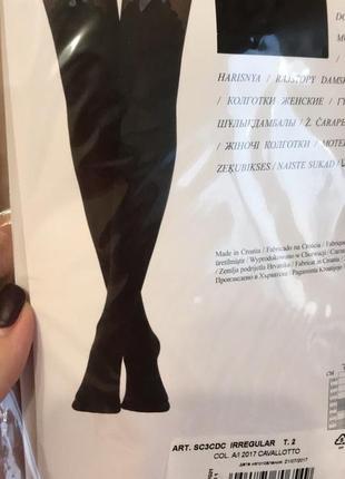 Calzedonia fashion c имитацией чулок3