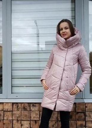 Трендовая зимняя куртка. пуховик-одеяло р. м1