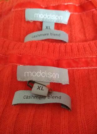 Роскошный комплект двойка, кардиган+кофта, кашемир,шерсть, качество5