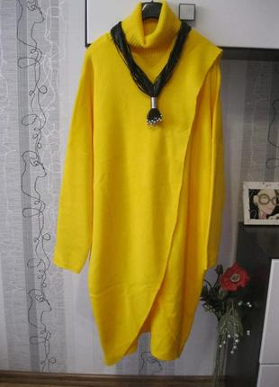 Дизайнерский распашной кардиган удлиненный гольф свитер ассиметрия 20, 4хл,541
