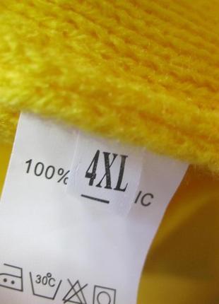 Дизайнерский распашной кардиган удлиненный гольф свитер ассиметрия 20, 4хл,544