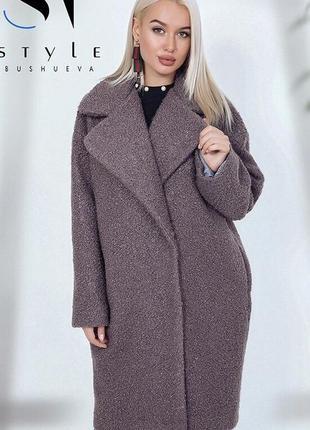 Женское демисезонное пальто размер: 42-461
