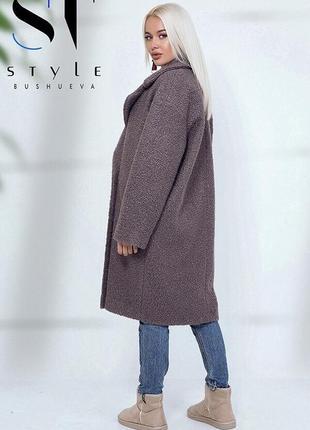 Женское демисезонное пальто размер: 42-463