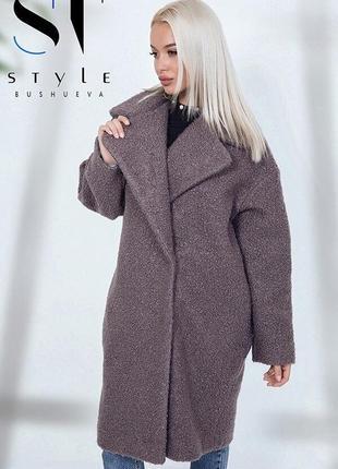 Женское демисезонное пальто размер: 42-462