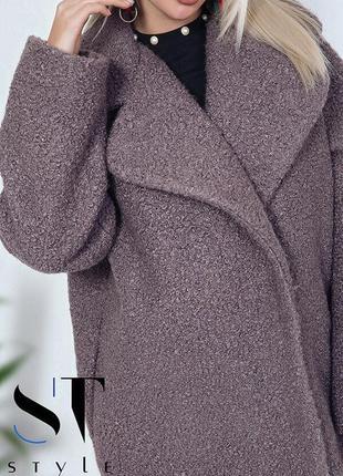 Женское демисезонное пальто размер: 42-464