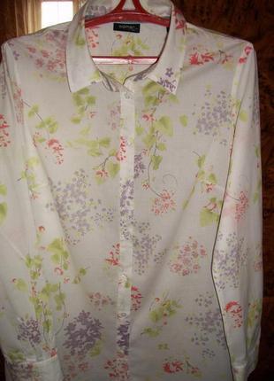 Рубашка.3