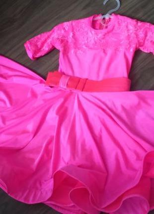 Бейсик рейтингове плаття для бальних танців