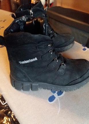 Зимние ботинки сапоги1