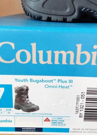 Columbia bugaboot зимние ботинки 38 размер 7 us стелька 25 waterproof5