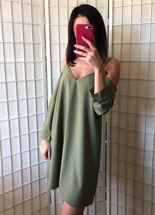 Платье с открытыми плечами2