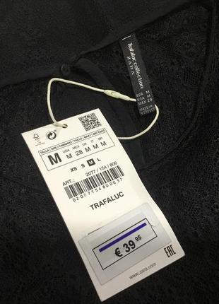 Кружевное платье с узлом  zara p.s-m5
