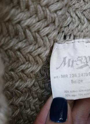 Шапка mr520 made in ukraine 70%  шерсть. 30% премиум акрил цвет:beige4