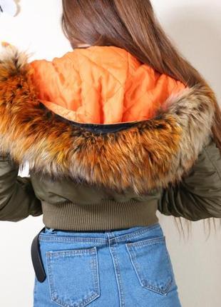 Красива укорочена куртка1
