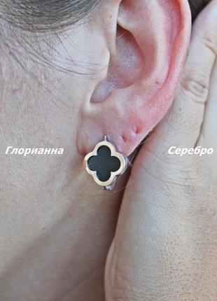 Серебряные серьги с золотом шик родированные4