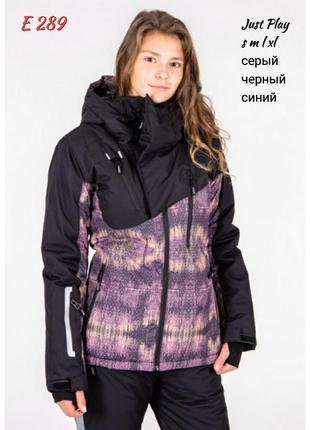 Новинка 2018 горнолыжная термо куртка женская1
