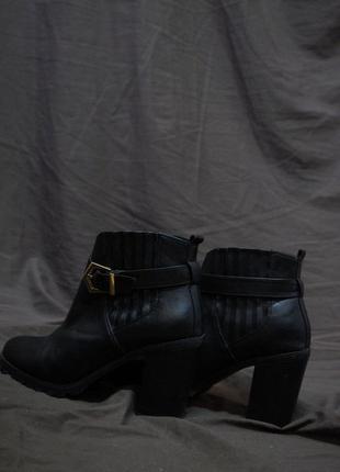 Ботинки осенние4