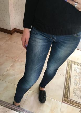 Классные джинсы1