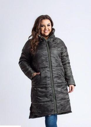 Теплая удлиненная женская куртка размеры:46-641