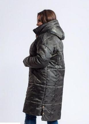Теплая удлиненная женская куртка размеры:46-642