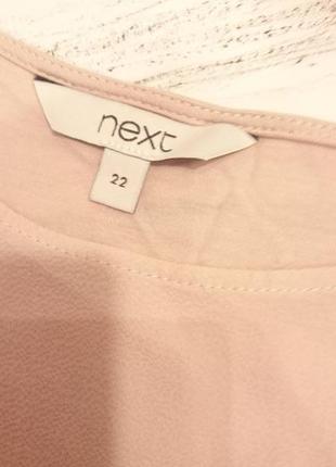 Блуза цвета чайной розы большой размер4