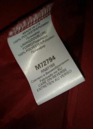 Пиджак который сейчас в тренде.приталенные пиджаки антитренд.4