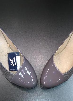 Туфли из натуральной кожи немецкого бренда caprice серо-сиреневые, р. 37, 38, 405