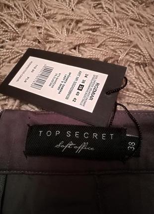 Стильная юбка top secret р. 383