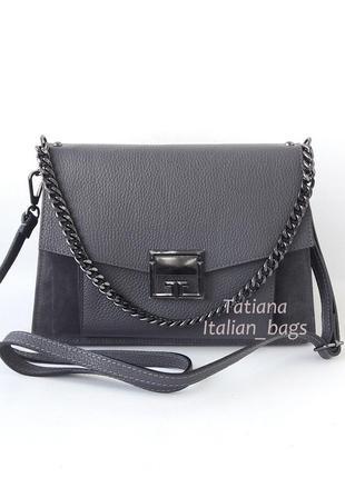 New. трендовая кожаная сумка с замшей, серая графит. италия1