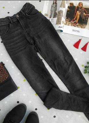 Черные джинсы с высокой посадкой1