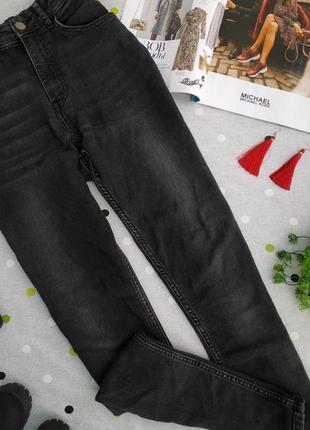 Черные джинсы с высокой посадкой2
