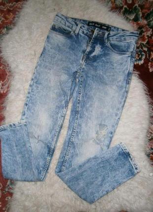 Стильные джинсы узкачи1