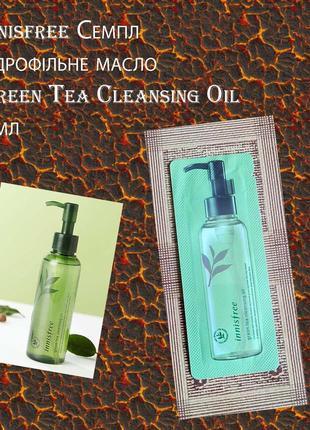 Гидрофильное масло innisfree green tea cleansing oil