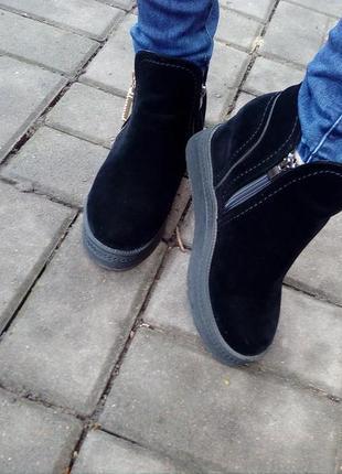 Ботинки , ботильоны эко замш1