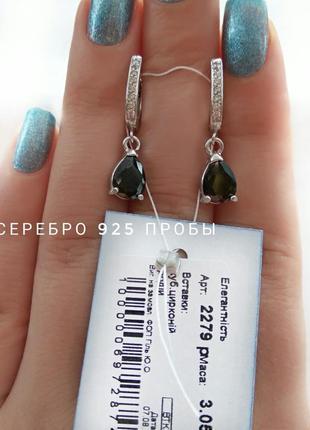 Серебряные серьги, сережки, серебро 925 пробы1