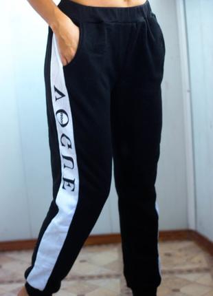 Флисовые спортивные штаны vogue размер м,л1