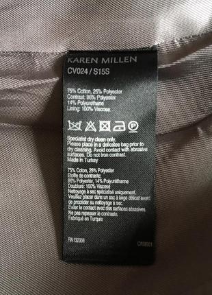 Пальто karen millen5