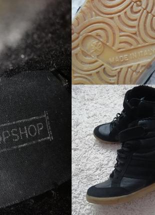 Сникерсы-кроссовки. top shop р р 39-402