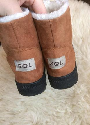 Зимові ботінки sql3