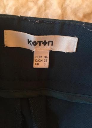 Штани,брюки2