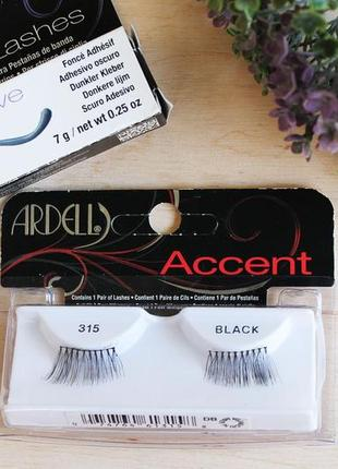 "Ardell accent ""половинки"" ресниц 315 black+ клей в подарок!"