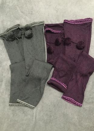 Очень красивые длинные гетры с бабончиками для модниц в комплекте 1+12