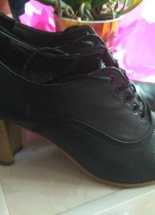 Ботинки кожаные1