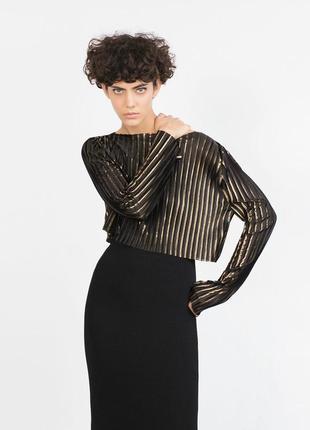 Стильная блуза1