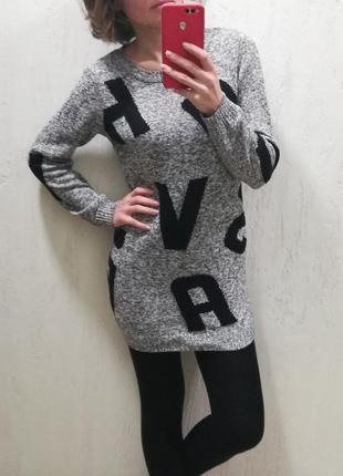 Классный удлиненный свитер - платье