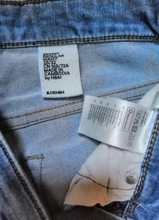 Светлые голубые джинсы брюки  скинни узкачи на высокой посадке катон h&m4