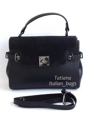 Кожаная сумка портфель с замшевым верхом, черная. италия2