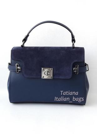 Кожаная сумка портфель с замшевым верхом, синяя. италия